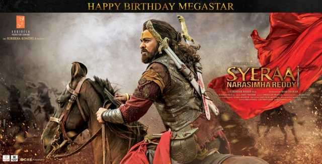 Happy Birthday Chiranjeevi: Wishes pour in for 64-year-old