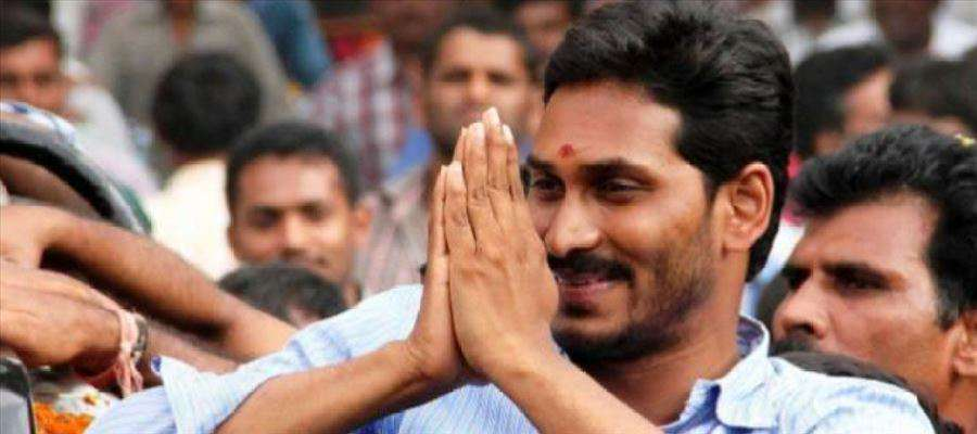 One More Personal Trip by CM Jagan - ApHerald | DailyHunt