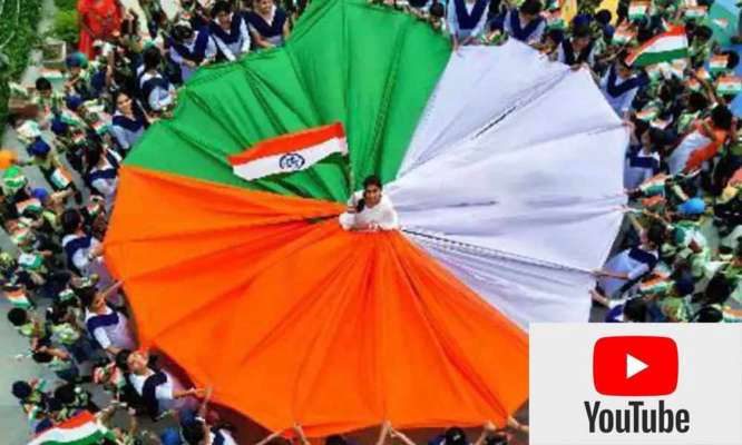 Now watch Independence Day celebrations live on YouTube