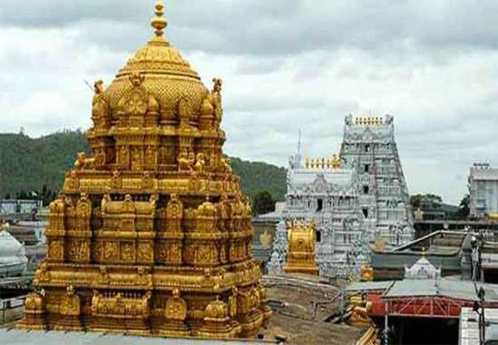 Image result for తిరుపతి లడ్డూ