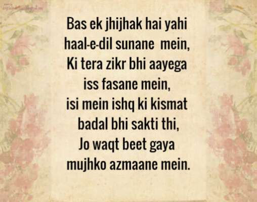 These 10 Best Ghazals By Poet Kaifi Azmi Will Touch Your