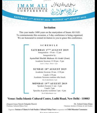 3-day International Conference on Hazrat Ali from Saturday