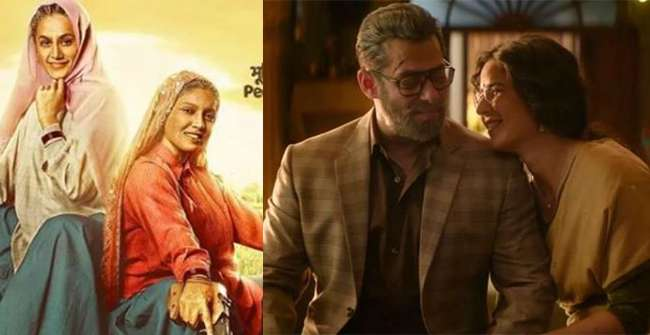 Bollywood has already showcased the stars in their aged