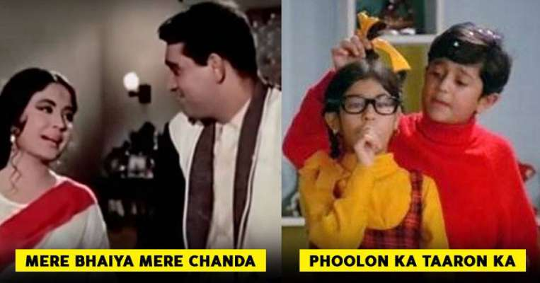 Raksha Bandhan Special: Watch These Movies & Songs To Celebrate The