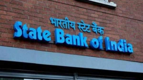 SBI Cashier Was Arrested in Krishna District Due To Robbery