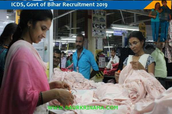 ICDS Bihar Lady Supervisor Recruitment 2019 - Naukri Nama | DailyHunt