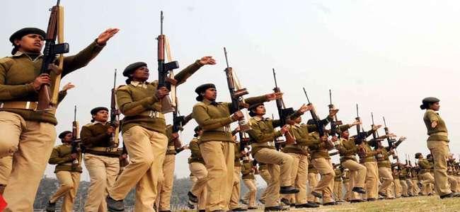 Bihar Vidhan Parishad Recruitment for 41 Stenographer