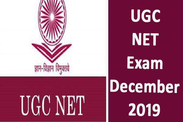 Image result for ugc net answer key PUNJab kesari