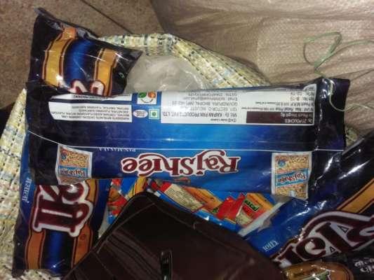 नकली गुटखा बनाने वाली फैक्ट्रियों पर पुलिस ने मारा छापा, 35 लाख का नकली गुटखा जब्त . - Lallu Ram | DailyHunt