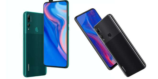 New Huawei Y9 Prime 2019 goes on Sale in India, August 7