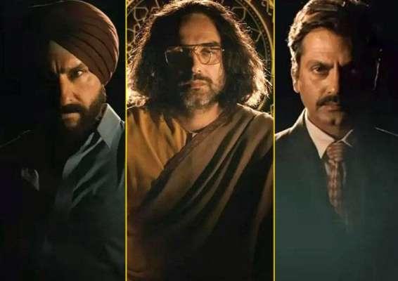 Lehren English Bollywood News, Page 5 of Latest Lehren Bollywood