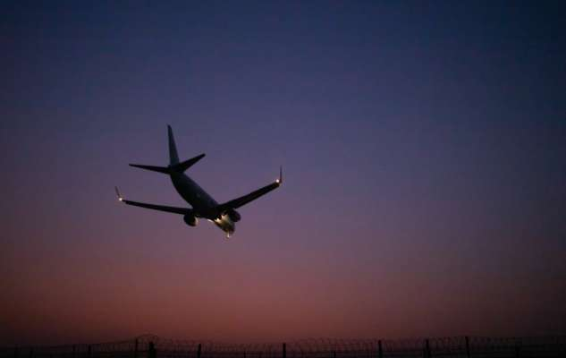SpiceJet To Move Its Entire Operation to Terminal 2 From