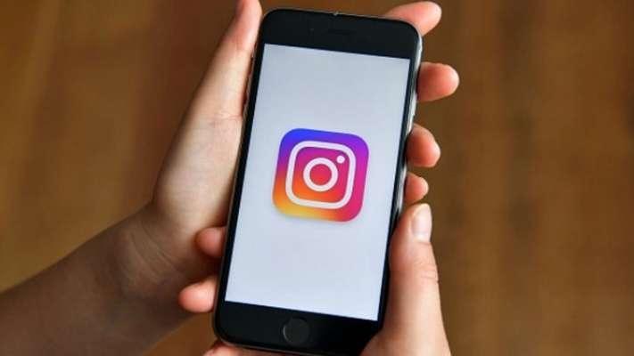 শুধু গুগল নয় Instagram থেকেও  ঘরে বসে প্রতিমাসে কয়েক হাজার টাকা উপার্জন করুন