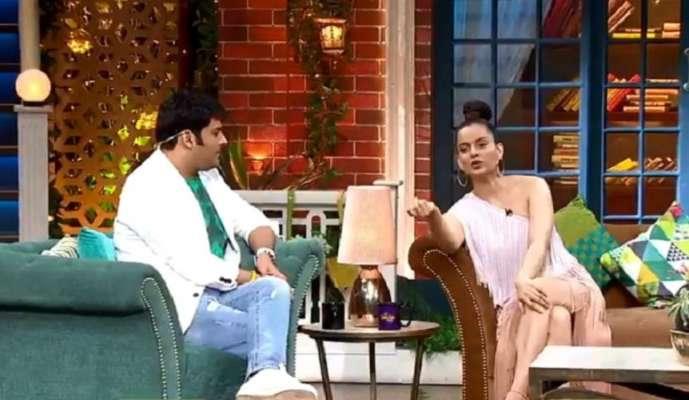 Kangana Ranaut praises Kareena Kapoor on The Kapil Sharma Show, says