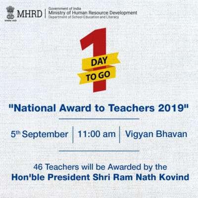 Prime Minister lauds teacher community on Teachers Day