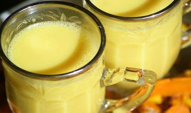 रात में सोने से पहले दूध में मिलाकर पियें ये चीज, मिलेंगे ये 5 जबरदस्त फायदे  - Latest News1   DailyHunt