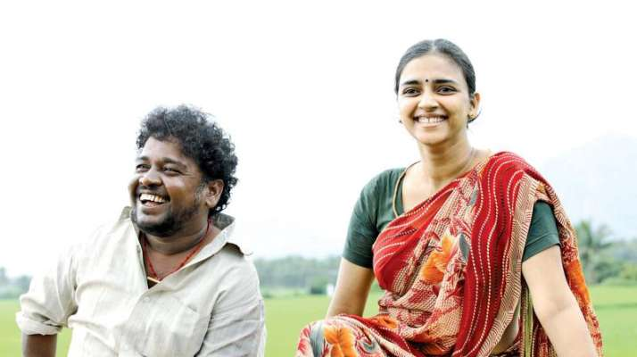 Image result for appu kutty