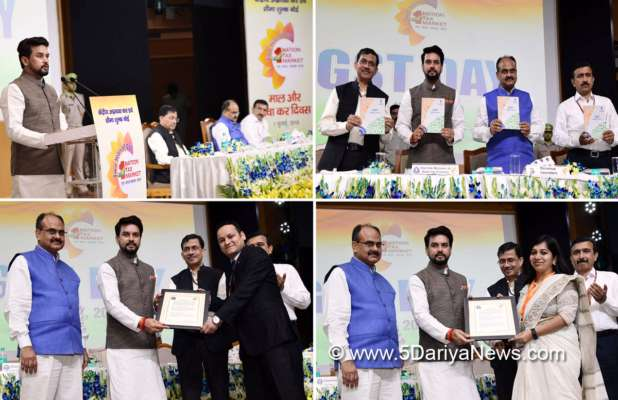 Anurag Singh Thakur calls upon all the Officers of CBIC to