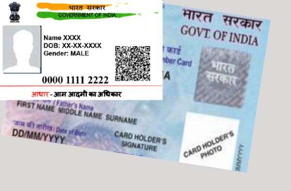 Shagun News इंडिया News, Page 5 of Latest Shagun News