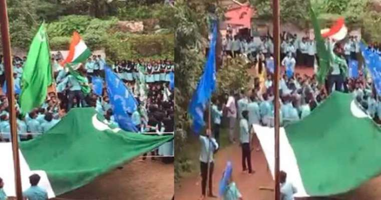 Pakistan Flag Raised in this College in Kerala? Here is What