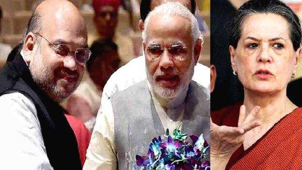 Rift in Cong regarding govt's bill to divide Kashmir