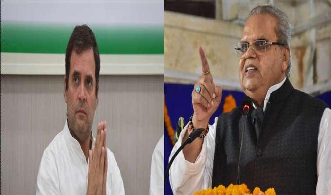 Image result for राज्यपाल सत्यपाल मलिक राहुल गाँधी