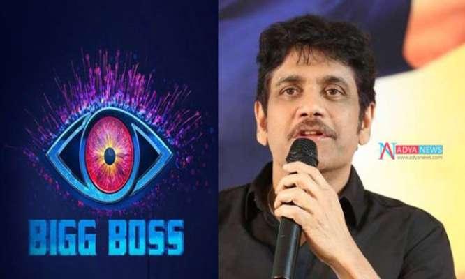 Recent Telugu Big Boss 3 Promo Has Creating Many Doubts on