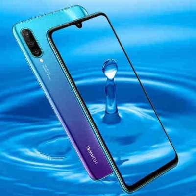 Huawei Y9, P30 Lite, P20 Lite, Nova 3i and more devices set to get