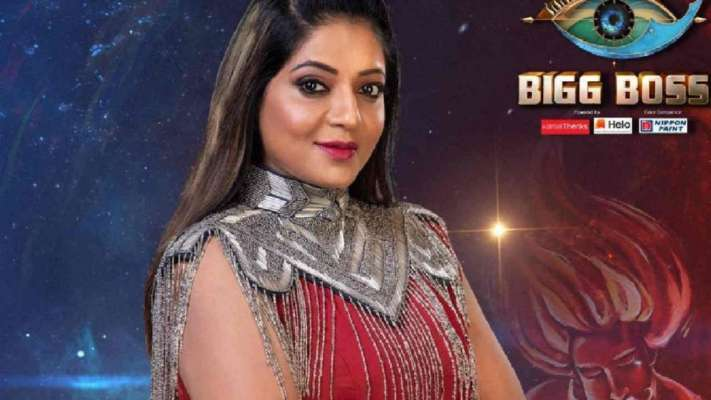 Bigg Boss 3 Telugu premiere date and time announced! - In com