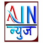 AIN News