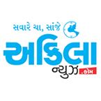 Akila News Live Video