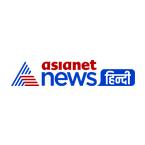 Asianet news हिंदी