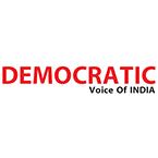 डेमोक्रेटिक वौइस् ऑफ इंडिया