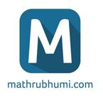 Mathrubhumi