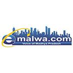 eMalwa