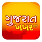 ગુજરાત ખબર