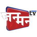 Janman TV