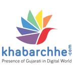 Khabarchhe