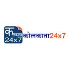 कोलकाता24X7