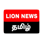 Lion News Tamil