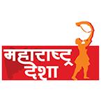 महाराष्ट्र देशा