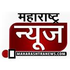 महाराष्ट्र न्यूज
