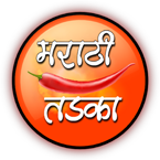 Marathi Tadka (Video)
