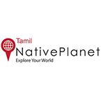 NativePlanet  தமிழ்