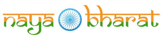 Image result for 'नया भारत':