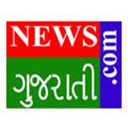 News Gujarati (Video)