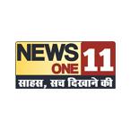 News One11