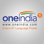 Oneindia