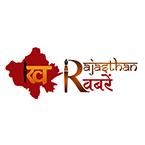 राजस्थान खबरे