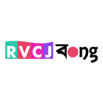 RVCJ বong